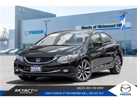 2015 Honda Civic Touring (Stk: P0436) in Richmond Hill - Image 1 of 22