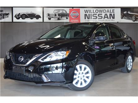 2016 Nissan Sentra 1.8 S (Stk: E7324A) in Thornhill - Image 1 of 19