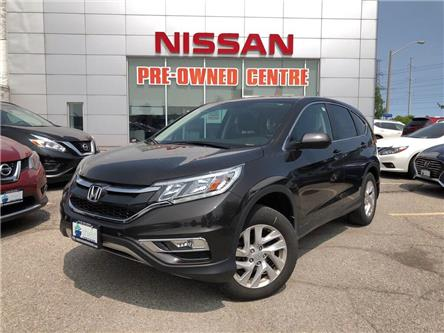 2016 Honda CR-V EX-L-AWD (Stk: U3060) in Scarborough - Image 2 of 23