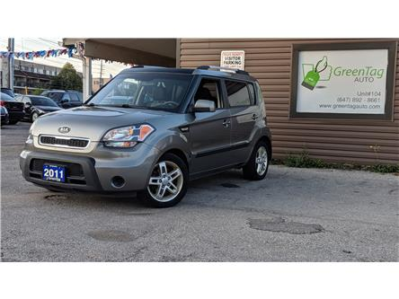 2011 Kia Soul 2.0L 2u (Stk: 5375) in Mississauga - Image 1 of 28