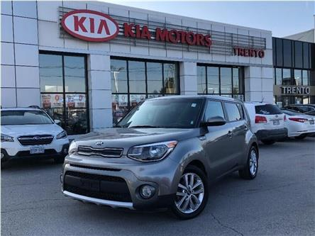 2017 Kia Soul EX (Stk: U267) in North York - Image 1 of 23