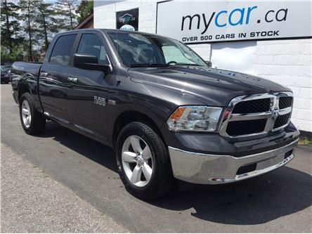 2018 RAM 1500 SLT (Stk: 191097) in North Bay - Image 1 of 18