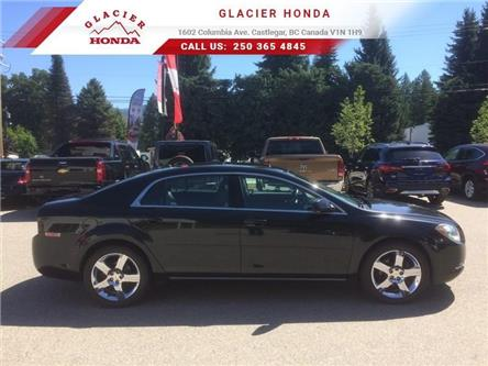 2011 Chevrolet Malibu LT Platinum Edition (Stk: V-3023-A) in Castlegar - Image 1 of 24