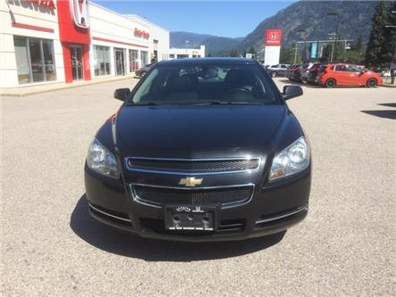 2011 Chevrolet Malibu LT Platinum Edition (Stk: V-3023-A) in Castlegar - Image 2 of 24