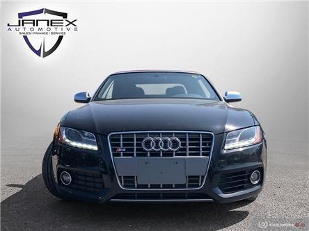 2010 Audi S5 3.0 Premium (Stk: 19311) in Ottawa - Image 2 of 29