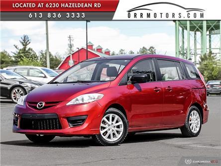 2010 Mazda Mazda5 GS (Stk: 5463-1) in Stittsville - Image 1 of 27