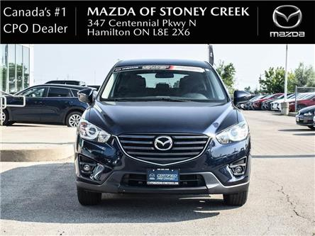 2016 Mazda CX-5 GS (Stk: SU1313) in Hamilton - Image 2 of 23