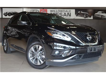 2018 Nissan Murano SV (Stk: C35288) in Thornhill - Image 2 of 31