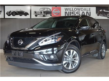 2018 Nissan Murano SV (Stk: C35288) in Thornhill - Image 1 of 31
