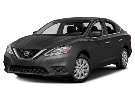 2018 Nissan Sentra 1.8 SV Midnight Edition (Stk: C18435) in Toronto - Image 1 of 9