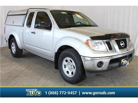 2012 Nissan Frontier S (Stk: 474594) in Milton - Image 1 of 40