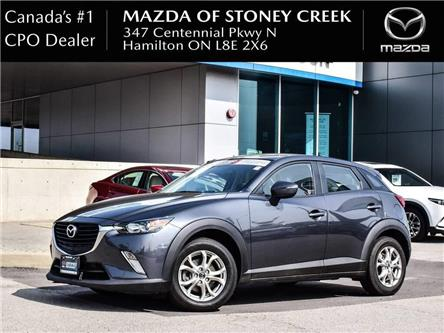 2017 Mazda CX-3 GS (Stk: SU1284) in Hamilton - Image 1 of 25