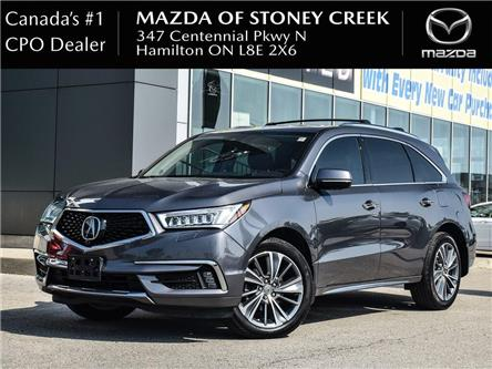 2017 Acura MDX Elite Package (Stk: SN1258A) in Hamilton - Image 1 of 22