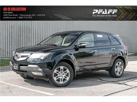 2008 Acura MDX Technology Package (Stk: U5609) in Mississauga - Image 1 of 20