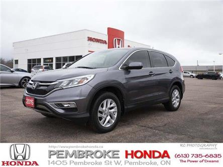 2015 Honda CR-V EX-L (Stk: P7395) in Pembroke - Image 1 of 23