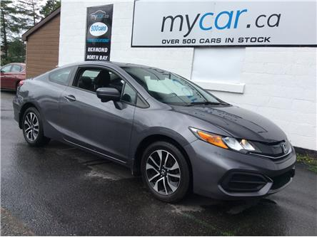 2015 Honda Civic EX (Stk: 191126) in Kingston - Image 1 of 18