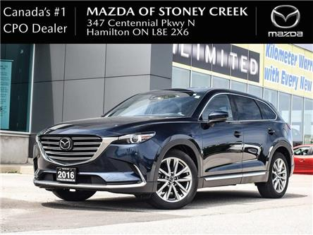 2016 Mazda CX-9 GT (Stk: SU1310) in Hamilton - Image 1 of 24