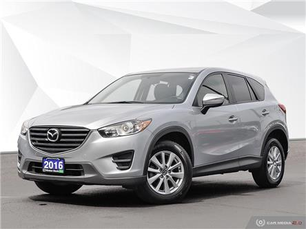 2016 Mazda CX-5 GX (Stk: PR1931) in Windsor - Image 1 of 28
