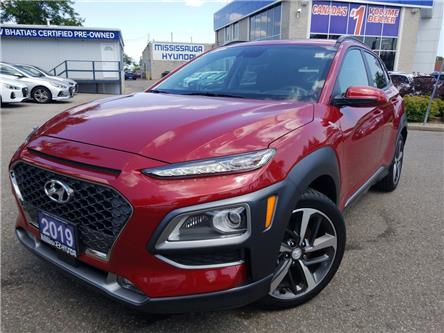2018 Hyundai Kona 1.6T Ultimate (Stk: OP10452) in Mississauga - Image 1 of 22