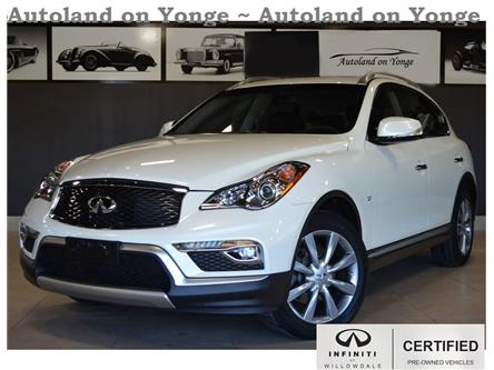 2017 Infiniti QX50 Base (Stk: AUTOLAND-H7717A) in Thornhill - Image 1 of 30