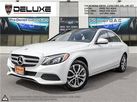 2015 Mercedes-Benz C-Class Base (Stk: D0622) in Concord - Image 1 of 26