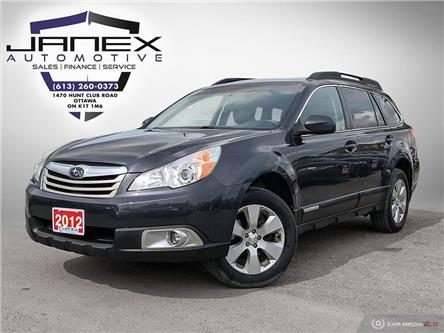 2012 Subaru Outback 2.5i Convenience Package (Stk: 19321) in Ottawa - Image 1 of 27