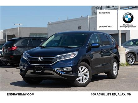 2015 Honda CR-V EX-L (Stk: 35613A) in Ajax - Image 1 of 22