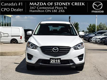 2016 Mazda CX-5 GX (Stk: SU1279) in Hamilton - Image 2 of 22