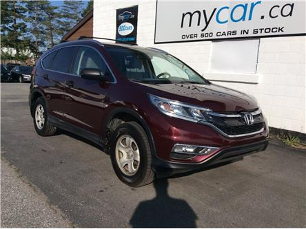 2015 Honda CR-V LX (Stk: 191125) in North Bay - Image 1 of 20