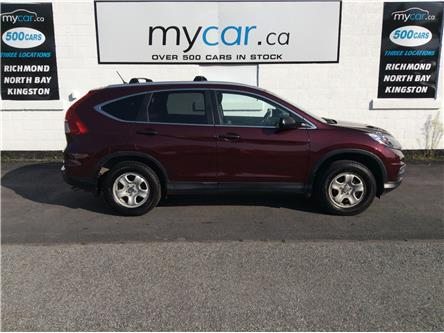 2015 Honda CR-V LX (Stk: 191125) in North Bay - Image 2 of 20