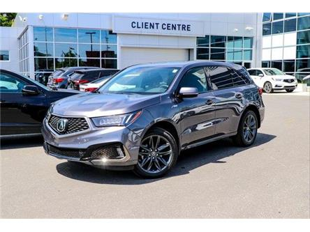 2019 Acura MDX A-Spec (Stk: 18574) in Ottawa - Image 1 of 30
