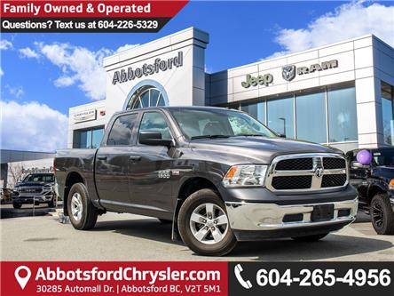 2017 RAM 1500 ST (Stk: K667084A) in Abbotsford - Image 1 of 21