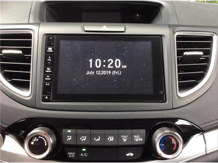 2016 Honda CR-V SE (Stk: P4657) in Ottawa - Image 2 of 20