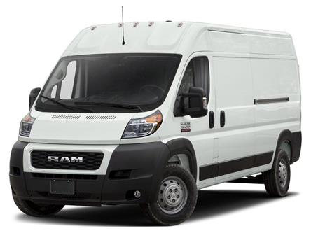 2019 RAM ProMaster 3500 High Roof (Stk: K540138) in Surrey - Image 1 of 9