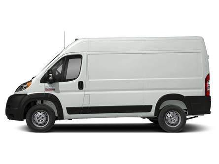 2019 RAM ProMaster 2500 High Roof (Stk: K541499) in Surrey - Image 2 of 8