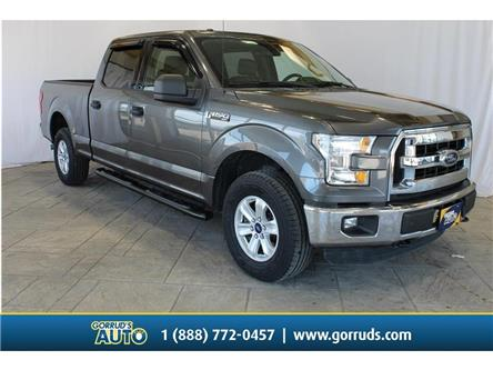 2015 Ford F-150  (Stk: A17252) in Milton - Image 1 of 39