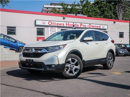 2017 Honda CR-V EX-L (Stk: H7813-0) in Ottawa - Image 1 of 27