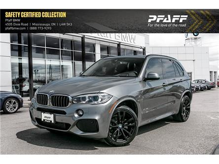2018 BMW X5 xDrive35i (Stk: U5616) in Mississauga - Image 1 of 22