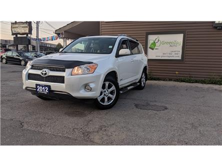 2012 Toyota RAV4 Limited (Stk: 5383) in Mississauga - Image 1 of 30