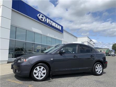 2008 Mazda Mazda3  (Stk: H99-0772A) in Chilliwack - Image 1 of 10
