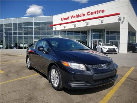 2012 Honda Civic EX (Stk: U194261V) in Calgary - Image 1 of 23