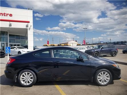 2012 Honda Civic EX (Stk: U194261V) in Calgary - Image 2 of 23