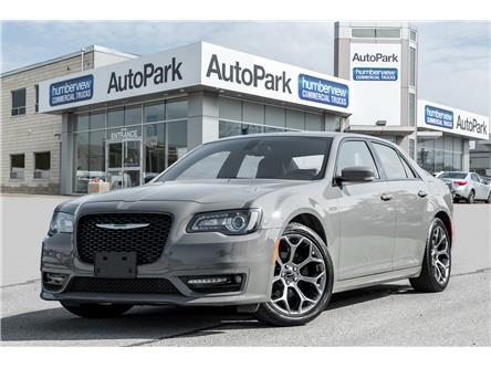 2018 Chrysler 300 S (Stk: APR4060) in Mississauga - Image 1 of 21