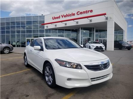 2012 Honda Accord EX-L V6 (Stk: U194271V) in Calgary - Image 1 of 24