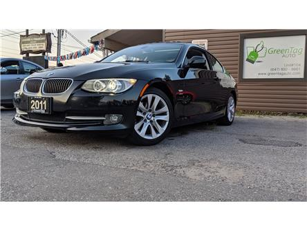 2011 BMW 328i xDrive (Stk: 5381) in Mississauga - Image 1 of 29