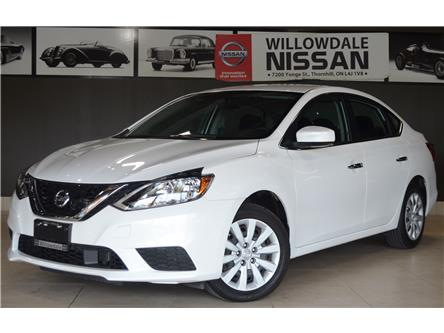 2018 Nissan Sentra 1.8 SV (Stk: E6266B) in Thornhill - Image 1 of 30