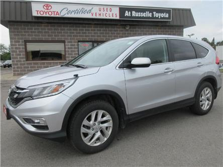 2016 Honda CR-V EX (Stk: U7430) in Peterborough - Image 1 of 18