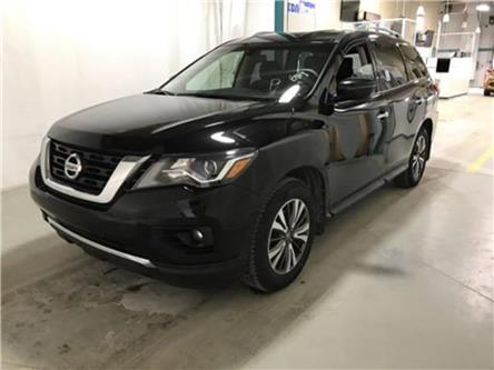 2017 Nissan Pathfinder S (Stk: 555700) in Toronto, Ajax, Pickering - Image 1 of 3