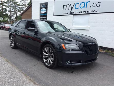 2014 Chrysler 300 S (Stk: 191138) in Kingston - Image 1 of 21