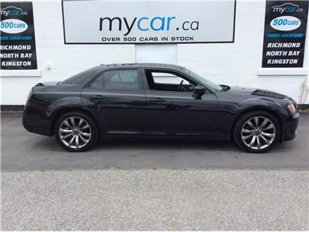 2014 Chrysler 300 S (Stk: 191138) in Kingston - Image 2 of 21